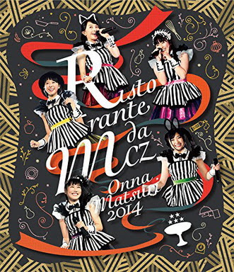 [TV-SHOW] ももいろクローバーZ – 女祭り2014 〜Ristorante da MCZ〜 (2015/09/02)