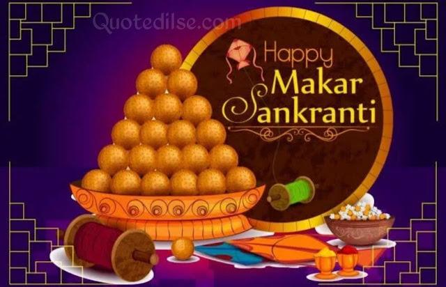 Makar Sankranti Wishes Greeting Cards