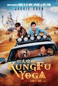 Kung Fu Yoga (2017) ()