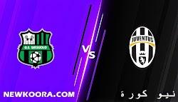 مشاهدة مباراة ساسولو ويوفنتوس بث مباشر كورة لايف اليوم 27-10-2021 في الدوري الايطالي