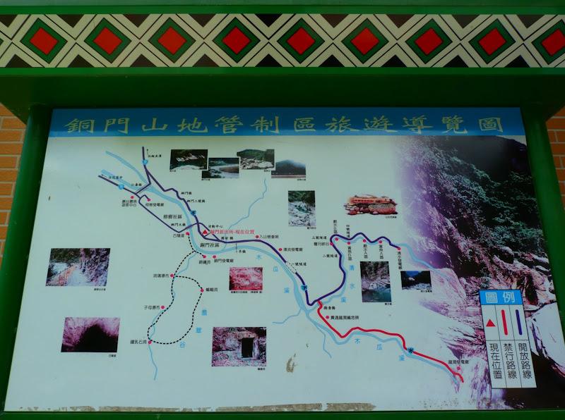 Hualien County. Tongmen village, Mu Gua ci river, proche de Liyu lake J 4 - P1240277.JPG