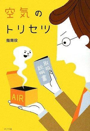No study No life: 重要なのは空気感だなと思う今日この...  重要なのは空気感