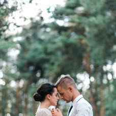 Wedding photographer Irina Afanaseva (irishaafanasyeva). Photo of 09.04.2015