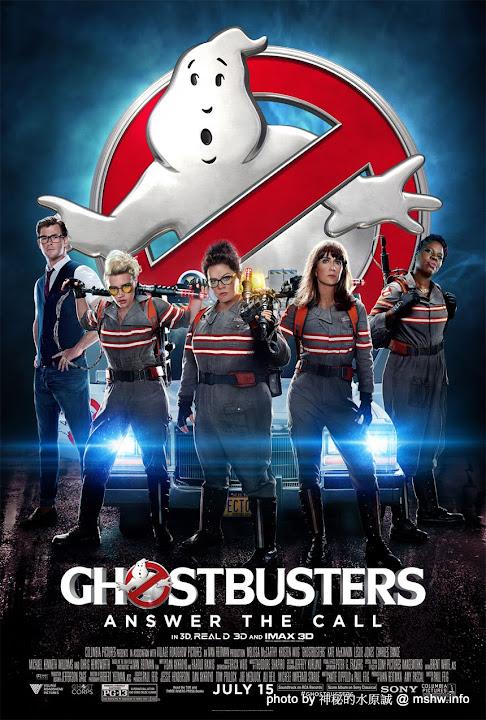 ghostbusters-poster-lg.jpg