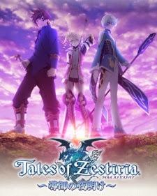 Tales of Zestiria: Doushi no Yoake - テイルズ オブ ゼスティリア ~導師の夜明け~