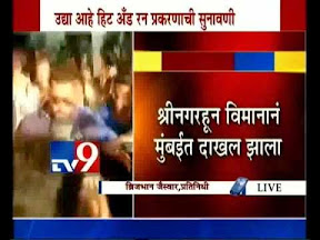 LIVE Salman Khan Returns Mumbai for Hit & Run Case Verdict