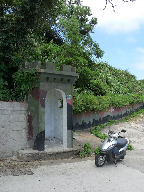 TAIWAN .Les Iles MATSU - P1280967.JPG