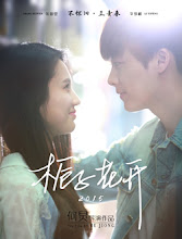 Forever Young  China Movie