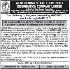 WBSEDCL GATE 2017 Notification ww.indgovtjobs.in