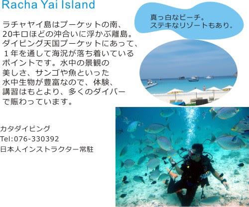 ex-diving3.jpg