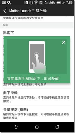 mobile01-41c1536bd2f7560901ba3c121ad0914b
