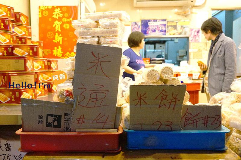 香港伴手禮推薦,齒來香蛋卷-4