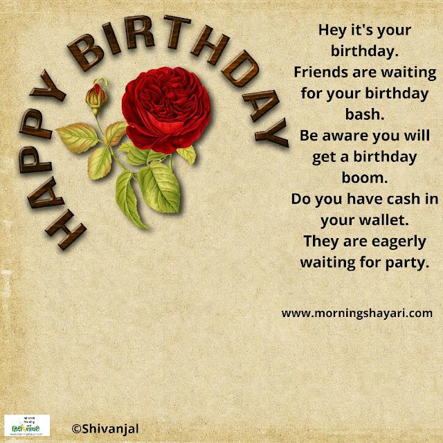 Image for Happy Birthday Poem,happy birthday poem happy birthday son poems from mom happy birthday my love poems short funny birthday poems happy birthday best