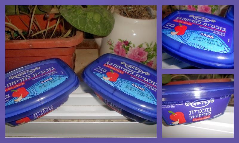 """בולגרית """"פיראוס"""" למריחה של תנובה רק 5% והטעם קרם ד..."""
