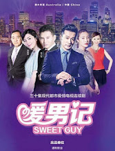 Sweet Guy China Drama