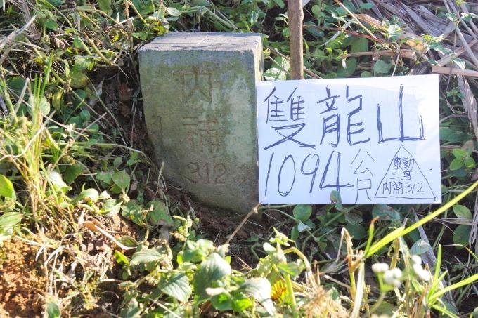 2016_1203_150945