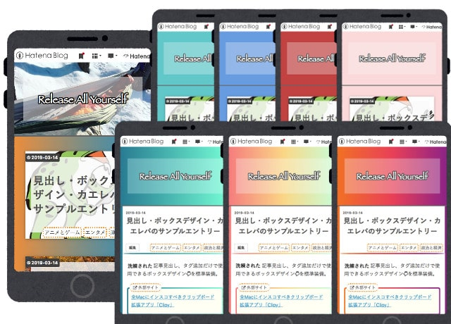 Release All Yourself カラーバリエーション
