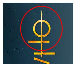 Who Logo 2018
