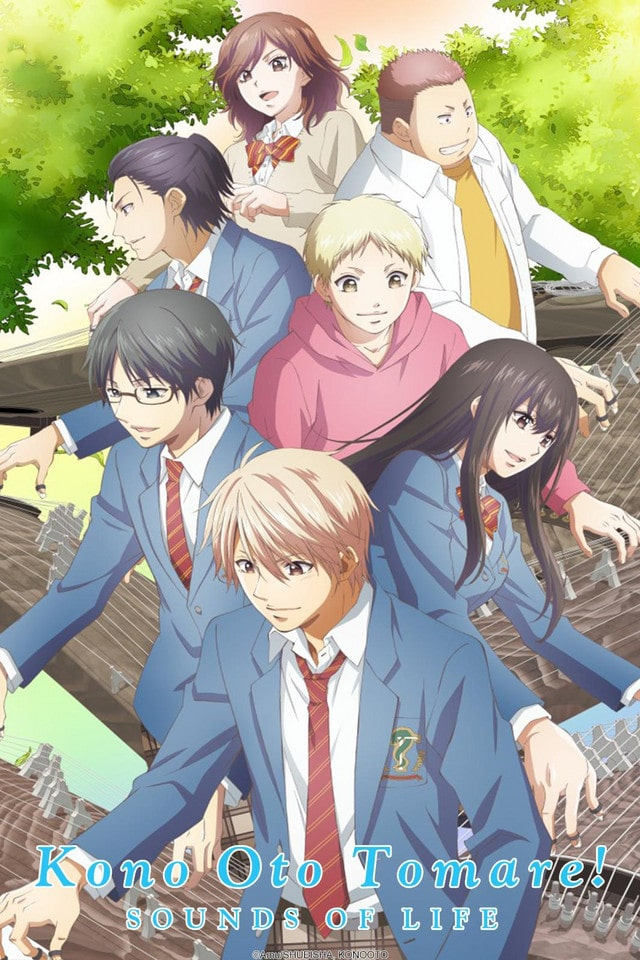 Kono Oto Tomare!: Sounds of Life Season 2