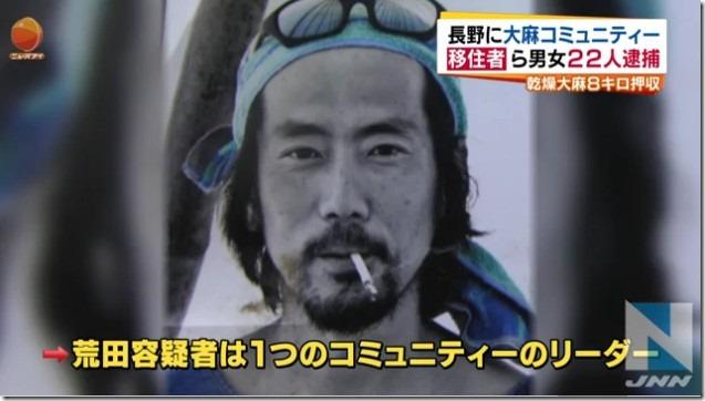 長野大麻22人逮捕t03