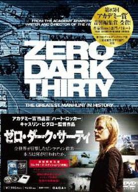 [MOVIES] ゼロ・ダーク・サーティ / ZERO DARK THIRTY (2012)