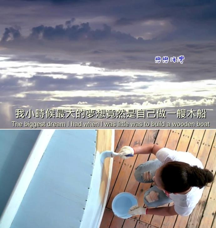 7 戀戀海灣