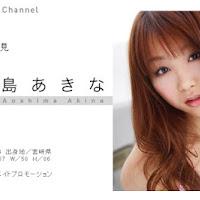 [BOMB.tv] 2009.05 Akina Aoshima 青島あきな m_aoshima_top.jpg