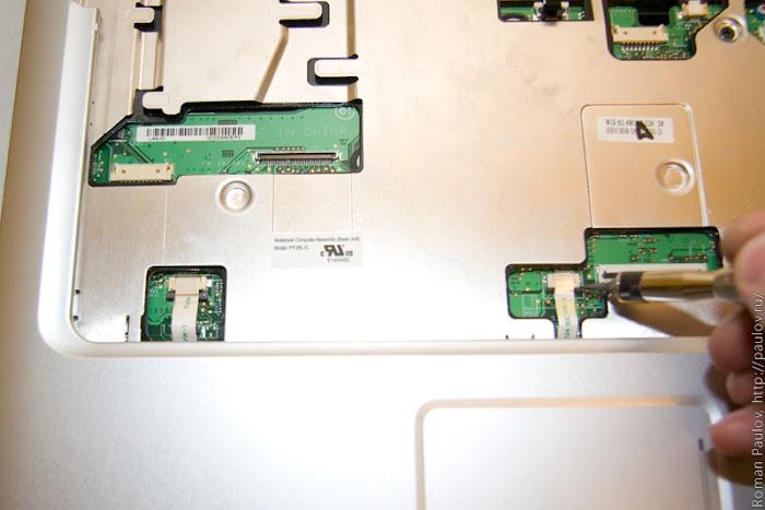 Как разобрать ноутбук Dell Inspiron 1525 23