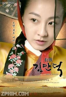 Thương Gia Kim Man Deok - The Great Merchant (2010) Poster