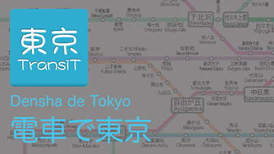 Densha de Tokyo iOS app