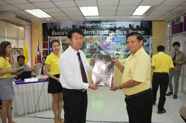 Chiangrai - IMG_0061.jpg