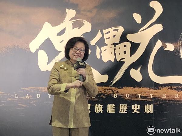 公視投資製作《傀儡花》電視劇,公廣集團董事長陳郁秀,出席23日記者會。