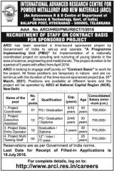 ARCI Careers 2016 indgovtjobs