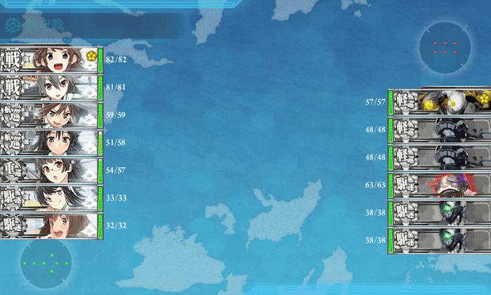 艦これ_2018年_冬イベ_撃破ゲージ2_ギミック_06.png