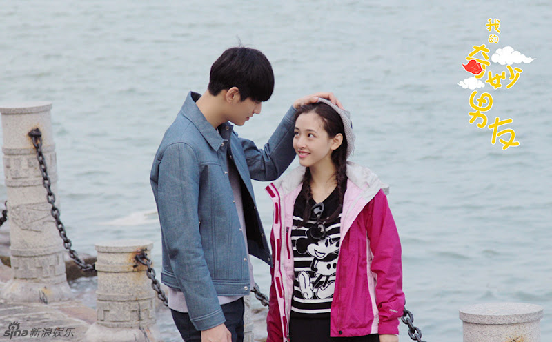 My Amazing Boyfriend China Web Drama