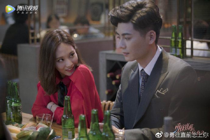Shall We Fall In Love China Web Drama