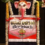 Pratibha Puraskara