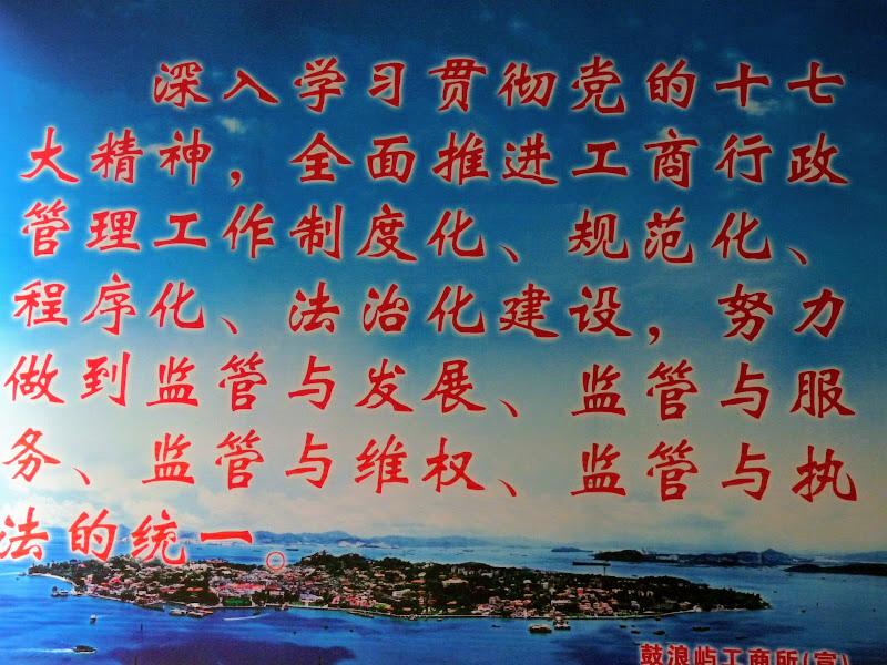 Gu Lang Yu