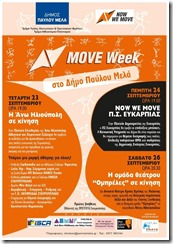 Αfiseta_move_week