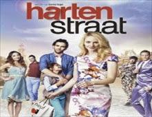 فيلم Hartenstraat