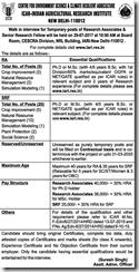 IARI SRF RA Notice 2017 www.indgovtjobs.in