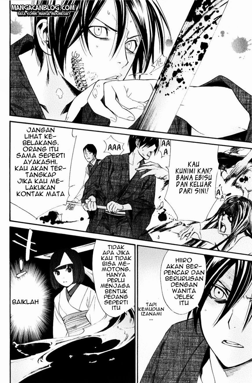 Noragami Chapter 33