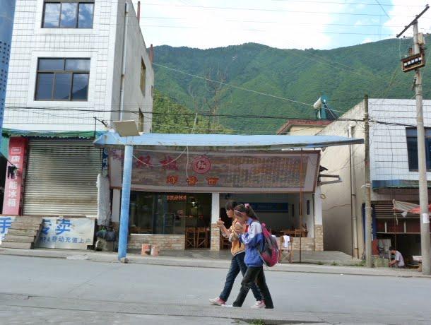 CHINE SICHUAN.KANDING , MO XI, et retour à KANDING fête du PCC - 1sichuan%2B1683.JPG
