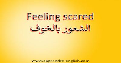 Feeling scared الشعور بالخوف