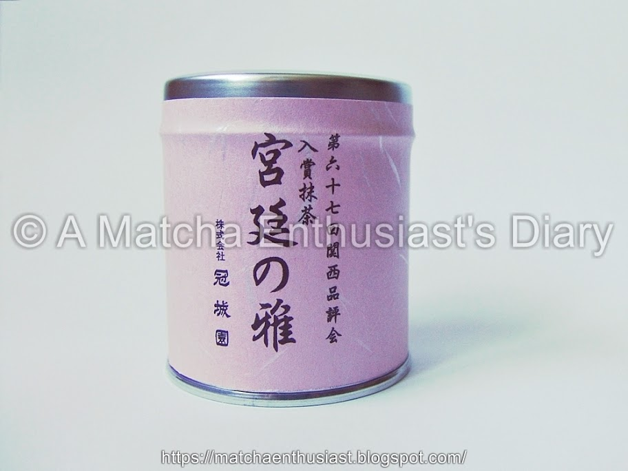 Matcha Review: Gracious of the Court (2011) by Kaburagien