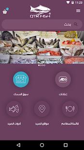 QTR FISH - náhled