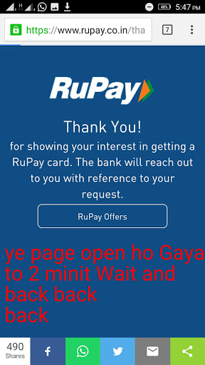 How to complate  Rupay card Request form earn more offer in champ cash