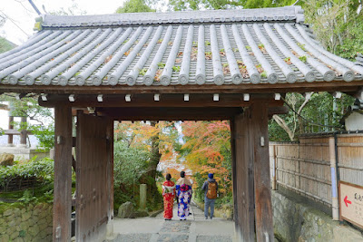 Looking back at the gate from the path that led to Kodaji Temple in Kyoto