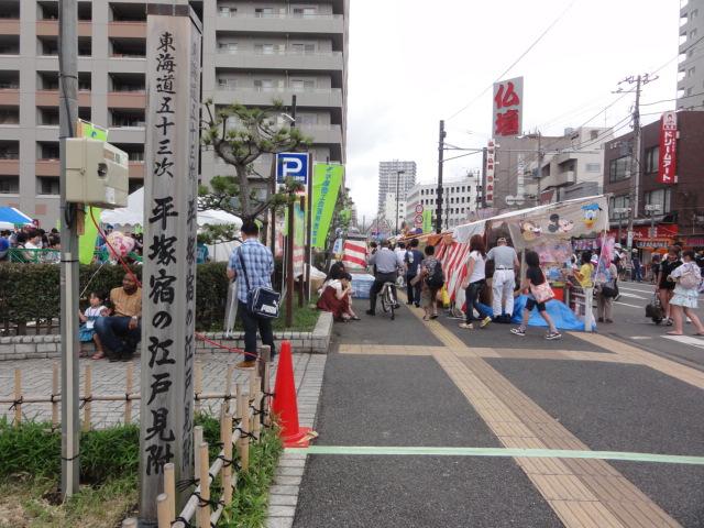 平塚宿の江戸見附跡