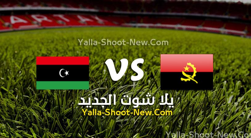 مباراة ليبيا وانغولا